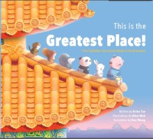 Great-Place_Book-Cover-220x200